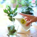 Green Milk Premium