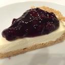 Blueberry Cheese Pie 145.- ชีสเต็ม พายกรอบ เด็ด
