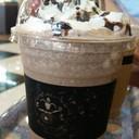 Chocolate Freppe
