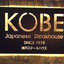 Kobe Steakhouse