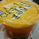 Strawberry Mango Black Tea