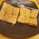 ขนมปังเนยนม (25 บาท)