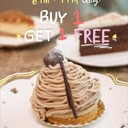 Special Promotion  กับช่วงเวลาสุดพิเศษ Happy Hour 18.00-21.00 น. กับ Daily Cake buy 1 Get 1