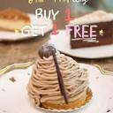 """Buy 1 Get 1 Free!! กับช่วงเวลาแห่งความสุขที่ Buttercup 18:00 - 21:00 Daily """"Cake Buy 1 Get 1""""  แวะมาทานของหวานให้ชื่นใจกันนะคะ"""