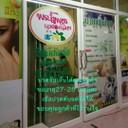 Tel.0996148397 รัยนวดทั้งในแลันอกสถานที่ หนักเบานวดได้ทุกอาการคะ