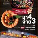 ฟินสุดๆ กับโปรโมชันมา 4 จ่าย 3 เมื่อใช้จ่ายผ่านบัตรเครดิต JCB 🍣🥢🍱🍤 อิ่มอร่อยไปกับบุฟเฟ่ต์อาหารญี่ปุ่นพรีเมียมราคา 599 บาทที่ Fuku In Town ใช้สิทธิ์ได้ถึง 31 มกราคม 2562 **เงื่อนไขตามที่ร้านกำหนด**