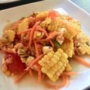 รสชาติครบรส คล้ายตำไทยปู แต่มีความเข้มๆมันๆของไข่แดงเค็มเท่านั้น ไม่มีไข่ขาวเค็ม