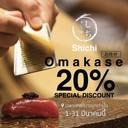 """มี น า ค ม นี้ Shichi OMKASE สาขาบางนา เปิดแล้ว!! SPECIAL DISCOUNT 20% จากราคาคอร์สปกติ  มาสัมผัสและอื่มด่ำกับ Shichi Omakase """"วัตถุดิบชั้นดี"""" บวกกับ """"ความสดใหม่"""" ผลลัพธ์ที่ได้ คือความอร่อยที่เหนือการคาดหมาย จนได้เป็นเมนูเด็ดที่ใครได้ลิ้มลองจะต้องติดใจและกลับมาทานซ้ำ นี่แหละ #Shichi #Omakase  จองด่วนเพียงวันละ 3 รอบเท่านั้น"""