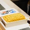 Murasaki brand Hadate