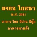 PROFILE_416945dC_1586513442