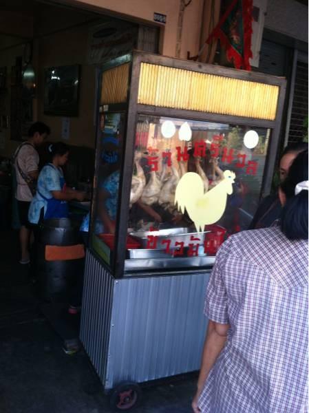 ร้านศรีนวลข้าวมันไก่