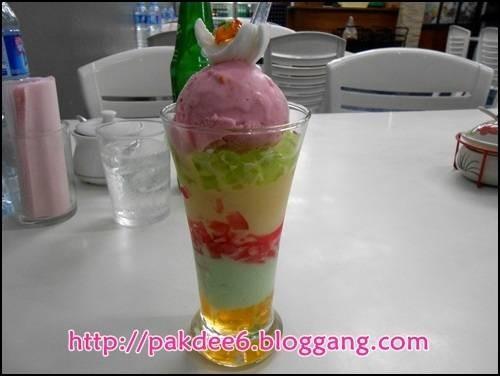 4 Mor Ice Cream