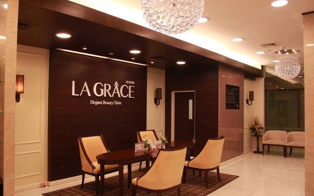 La Grace Clinic เซ็นทรัลปิ่นเกล้า
