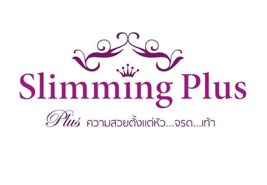 Slimming Plus เซ็นทรัลพลาซา แกรนด์ พระราม 9