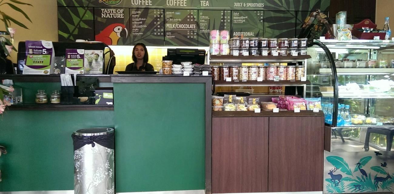 Cafe Amazon รอบเมือง