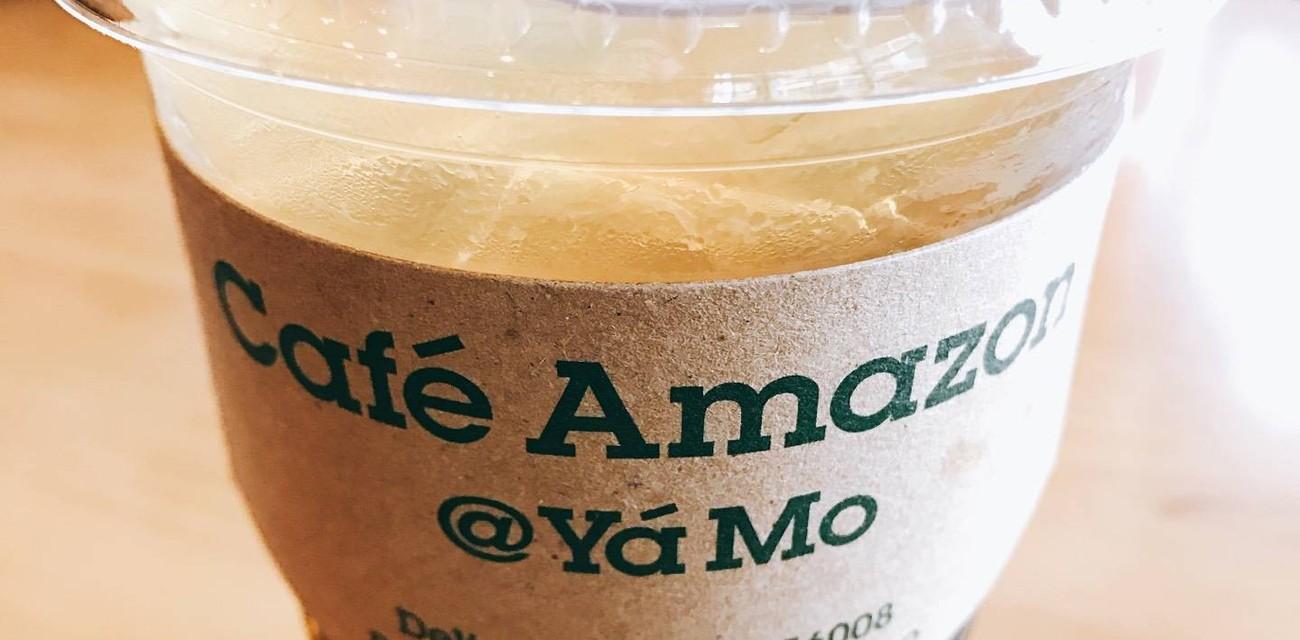 Cafe Amazon  ย่าโม