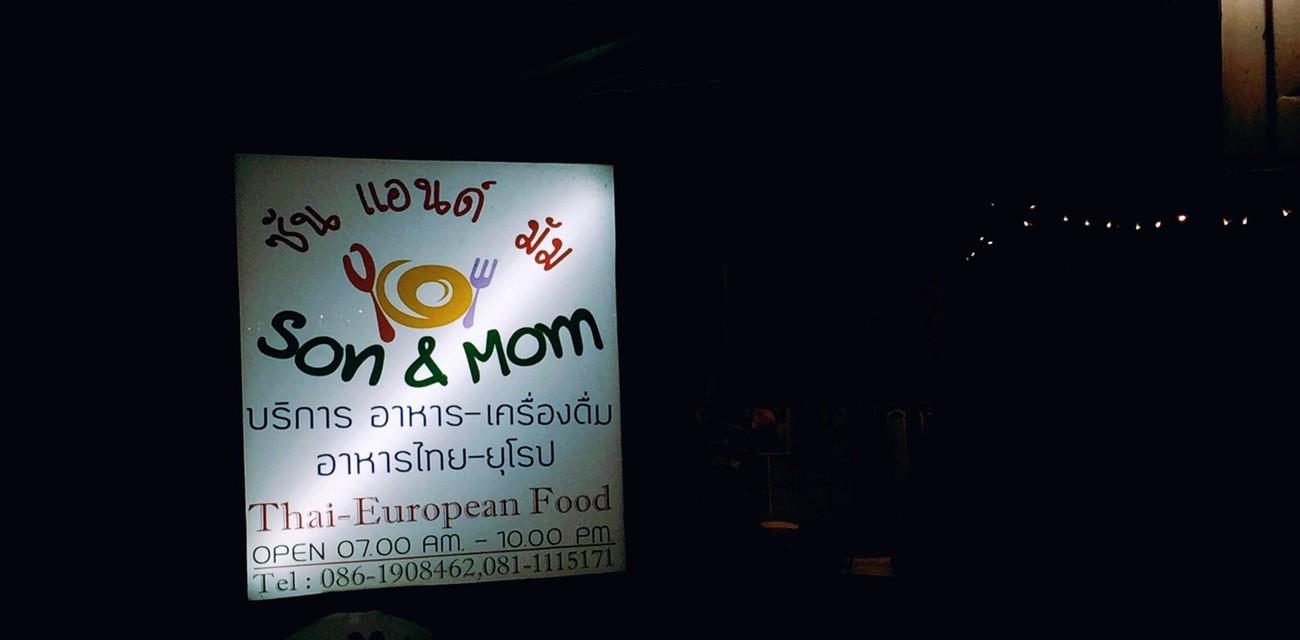 Son&mom