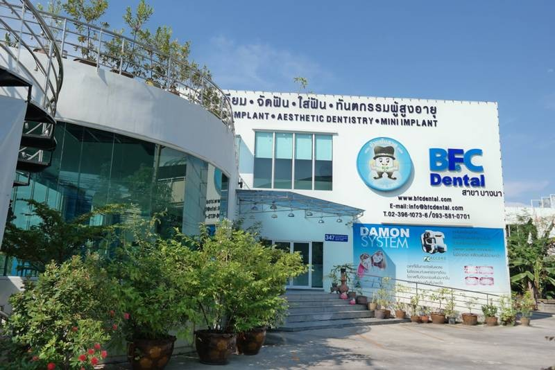 BFC Dental group