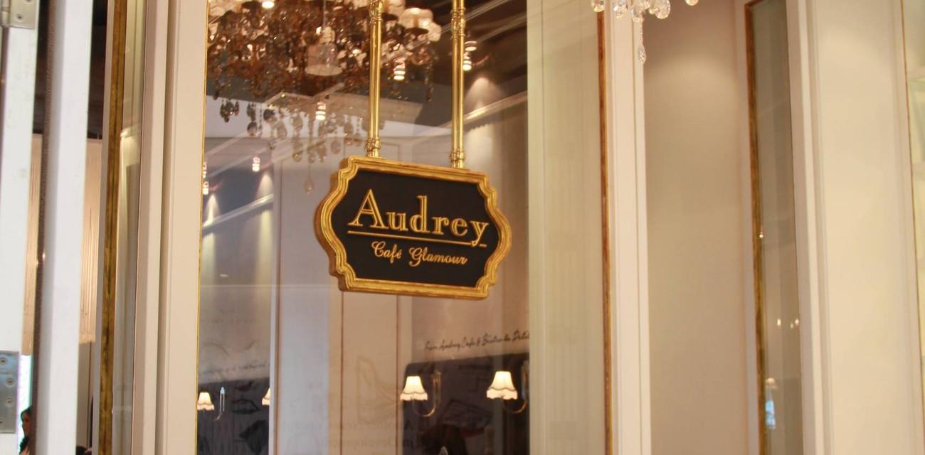 Audrey Cafe Glamour Central Embassy ชั้น 5