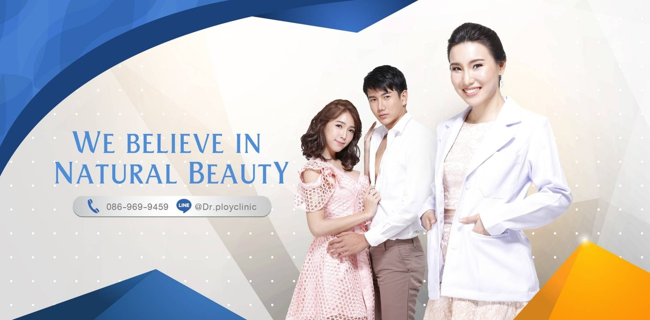 Dr.Ploy Aesthetic Clinic