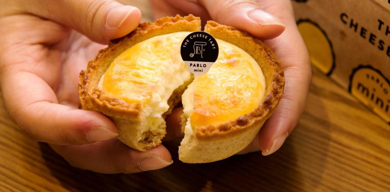 PABLO Cheese Tart สยามพารากอน