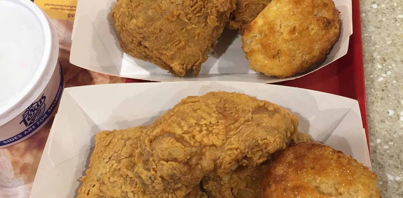 Texas Chicken เดอะมอลล์ บางกะปิ