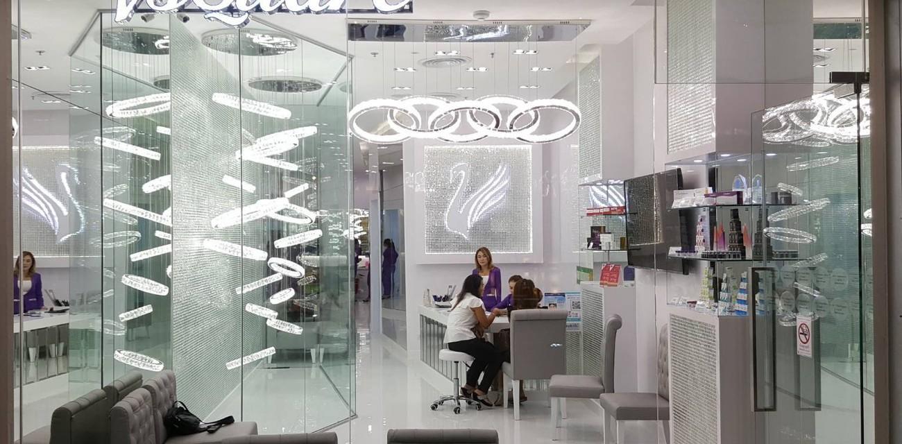 V square Clinic Central Plaza Rama 2