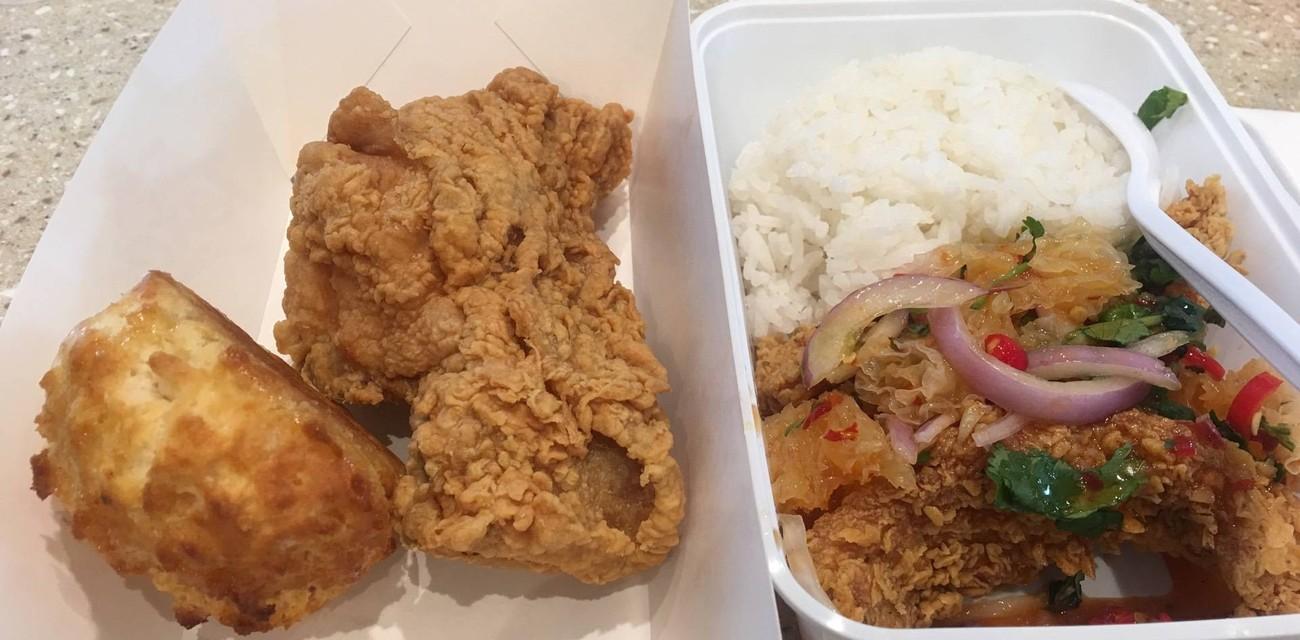 Texas Chicken มาร์เก็ตเพลส นางลิ้นจี่