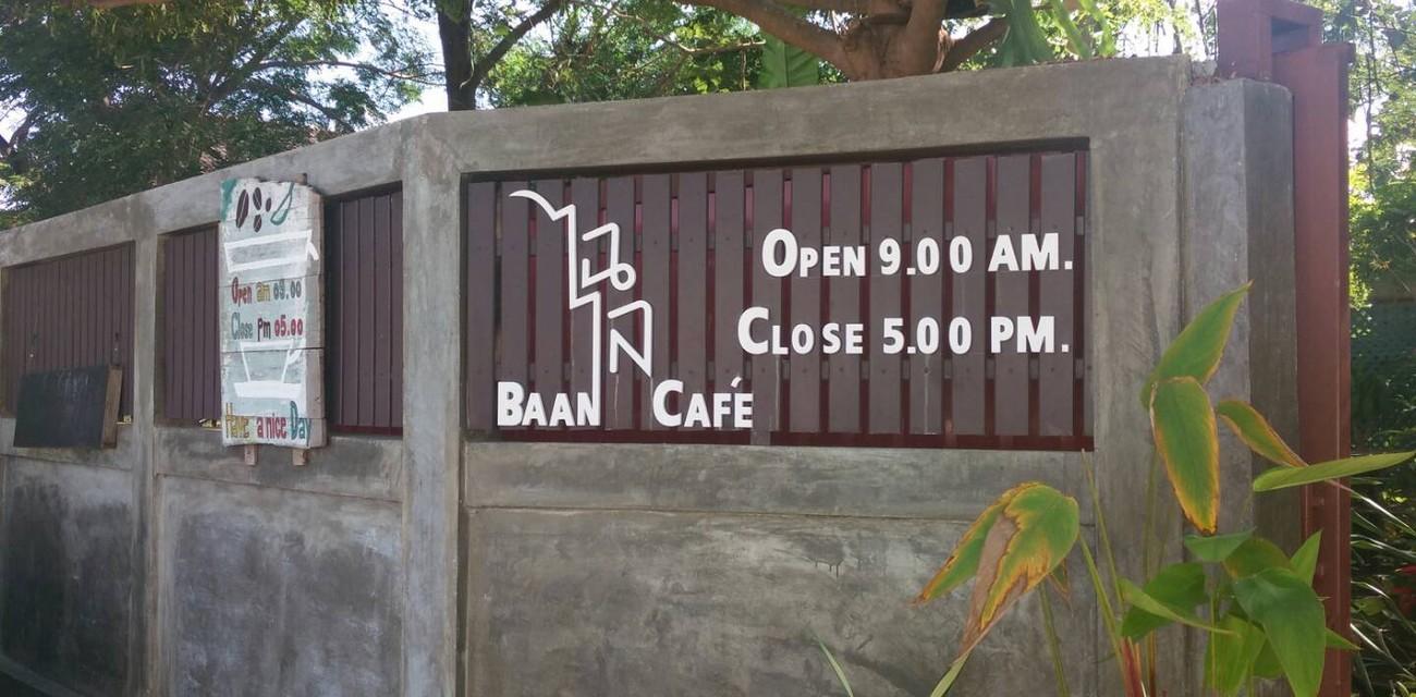 ไฉไล บ้านกาแฟ -