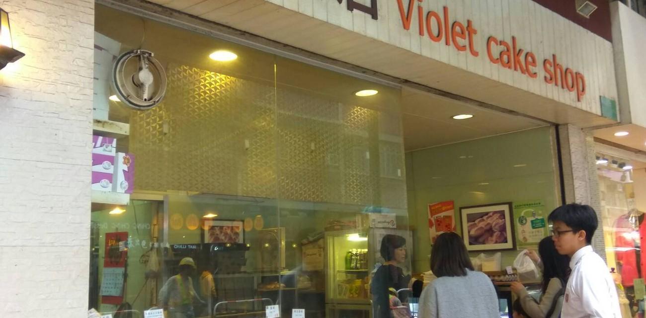 Violet Cake Shop Tin Hau, Hong Kong