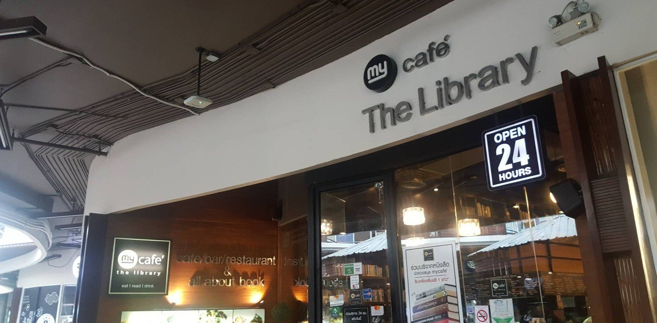 My Cafe The Library