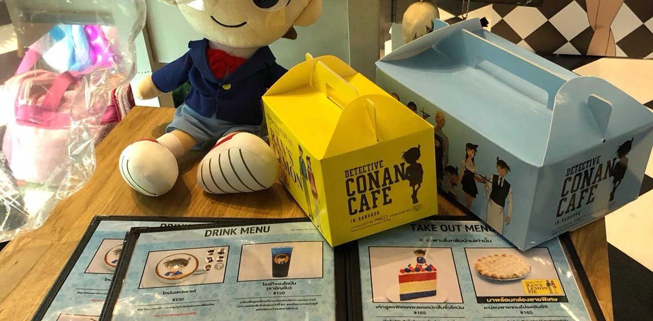 Detective Conan Cafe สยามเซ็นเตอร์