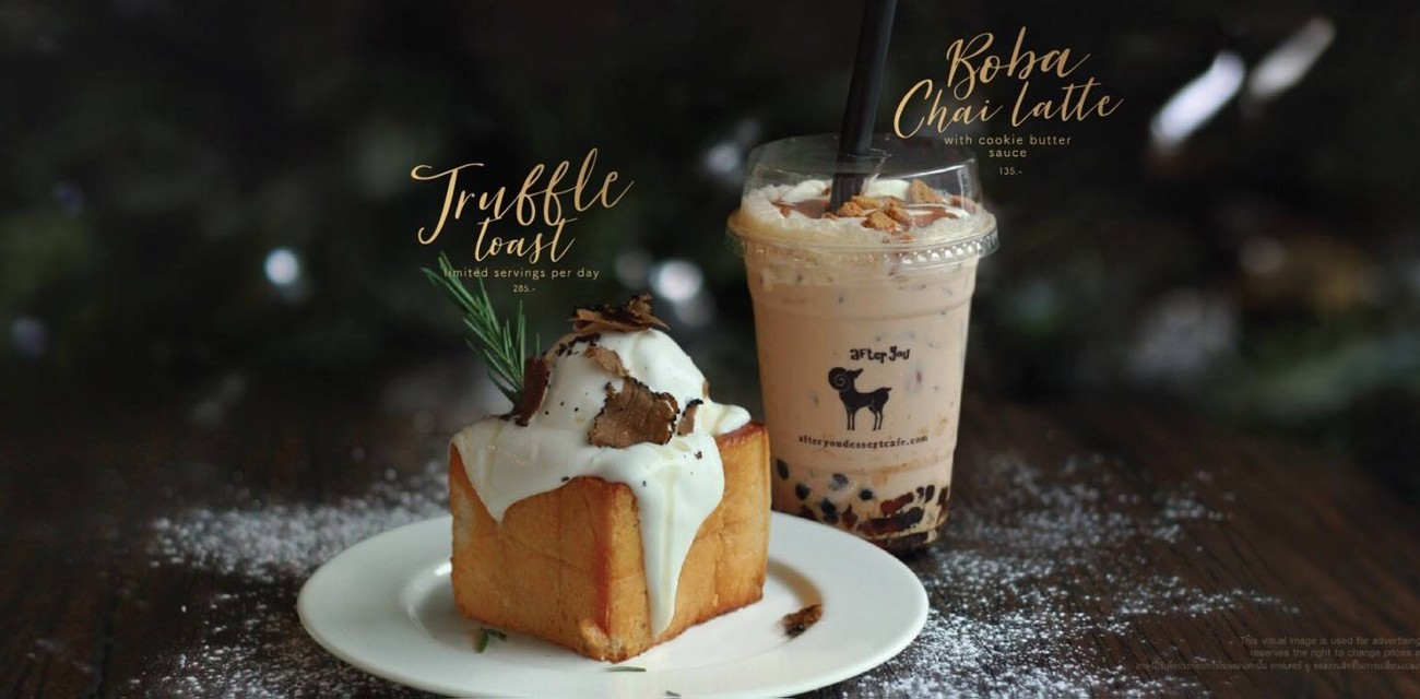 After You Dessert Cafe J Avenue Thonglor 13