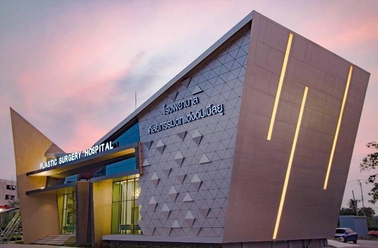 W Plastic Surgery Hospital