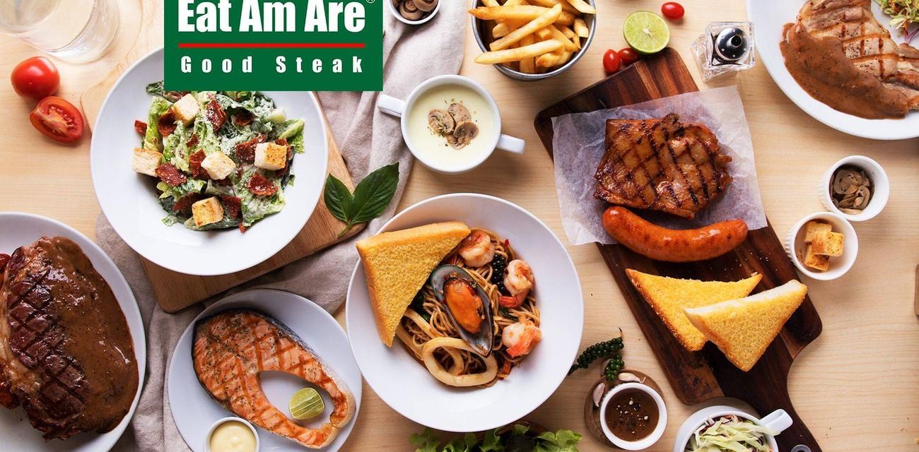 Eat Am Are เซนเตอร์วัน