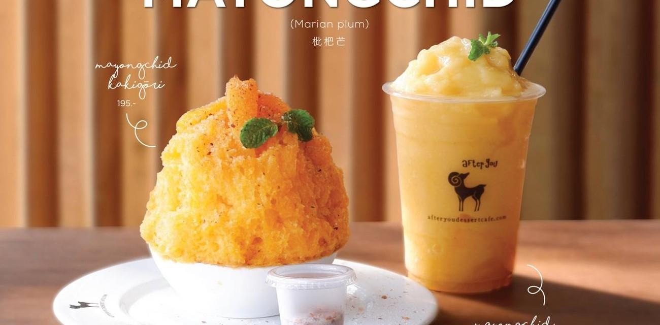 After You Dessert Cafe เซ็นทรัลเวิลด์