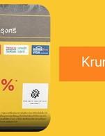 โปรโมชั่น Krungsri10% ลด 10 % เมื่อสั่งเมนูในหมวด Coffee, Food, Cakes, Non Coffee