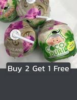 โปรโมชั่น Buy 2 Get 1 Free ลด 79 บาท เมื่อสั่งเมนู Cocoburi Namhom Fresh