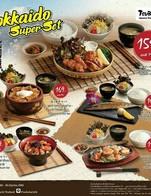 🇯🇵🇯🇵Hokkaido Super Set  ชุดสุดคุ้มสไตล์ฮอกไกโด เริ่มต้นเพียง 159 บาท หลากหลายความอร่อยกว่า 5 รายการ  ตั้งแต่วันที่ 1 เมษายน  2562– 30 มิถุนายน 2562  ที่ร้านอาหารญี่ปุ่นสึโบฮาจิสาขาที่ร่วมรายการ (ยกเว้นสาขาบีไฮฟ และ เดอะ พอร์ทอล)  รายละเอียดเงื่อนไขเพิ่มเติม https://goo.gl/5yKtXg