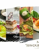 """Moreganic Songkran Dinner come celebrate songkran festival with our latest chef's vegan creation during this festival with your love ones!  199 THB/Set  **Loyalty card holders get an extra 20% discount or ENROLL FREE today and start using your membership benefits NOW!**  Only 12-18 April 2019  @ Moreganic Restaurant 18.00 HRS. - 21.30 HRS. For more information please dial """"3"""" from your room or call +66(53)904977"""