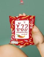 รีวิวทางร้านเราใน wongnai +กดแชร์ facebook รับสิทธิ์ ขนมข้าวซอยทอดกรอบ รสสไปซี่ ขนาด20กรัม ฟรี1ซอง