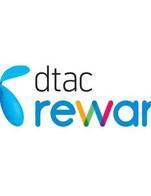 โปรโมชั่น Dtac Reward ลด 10 บาท เมื่อสั่งเมนูในหมวด Smoothie, Dessert