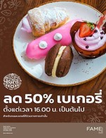 50% off All Pastries after 4pm-7pm
