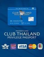 โปรโมชั่น Club Thailand 5% ลด 5 % เมื่อสั่งเมนู Bento Unadon Double Pro 7 Free 1, Unaju tokujou, Hitsumabushi เพิ่มปลาไหลพิเศษ XL, Bento Unadon Free Promotion, Unameshi, Hitsumabushi, Unadon Double Delivery, Unameshi เพิ่มปลาไหลพิเศษ XL, Unameshi เพิ่มปลาไหล L, Unagi spicy salad, Bento Unadon Pro 7 Free 1, เพิ่มชุป Hitsumabushi, Pickles, Unaju jou, Unadon delivery, Unaju delivery, Miso soup, Mashed potato salad, Unadon double, Salad, Una tamadon, ไข่ม้วนปลาไหล Umaki, Bento Unaju Pro 7 Free 1, Unagi onigiri, ปลาไหล2ชิ้น, Bento Unaju Tokujou Pro 7 Free 1, Kimji, Unadon, Unaju, Unaju jou delivery, Unaju Tokujou Delivery, Bikkurijyu, Bento Unaju Jou Pro 7 Free 1, Miso Paragon Promotion, Karaage chicken, Okura, Take away box side dish, Hitsumabushi เพิ่มปลาไหล L, Una tamadon เพิ่มปลาไหล L, Rice, Onsen egg, Una tamadon เพิ่มปลาไหลพิเศษ XL