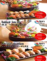 sashimi love mom + set love mom love salmon ลด 15% sashimi love mom ลด 10% set love mom love salmon