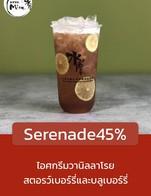 โปรโมชั่น Serenade45% ลด 45 % เมื่อสั่งเมนู  จำนวน 1 ที่