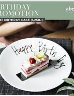 BIRTHDAY PROMOTION  รับฟรี! เค้กวันเกิด สำหรับวันพิเศษของคุณเท่านั้น เมื่อจัดงานเลี้ยงวันเกิดที่ร้าน เเละรับประทานอาหารครบ 3,900 บาท (แจ้งรับสิทธิ์ล่วงหน้า 1 วัน)