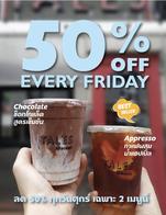 ทุกวันศุกร์ ลดกันไปเต็มๆ 50% สำหรับเมนูชอคโกแลตเย็น และ Appresso!