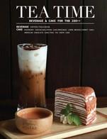 TEA TIME | เลือกจับคู่เครื่องดื่ม 1 แก้ว & เค้ก 1 อย่างราคา 280++ บ.
