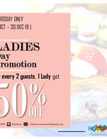 โปรโมชั่น Ladies Day  มาทุกๆ 2 ท่าน ลดเฉพาะลูกค้าผู้หญิง 1 ท่าน 50% เฉพาะวันพฤหัสฯ  สอบถามรายละเอียดโทร 02-055-1888